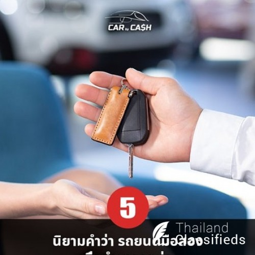 Buy a Used Mercedes Car In Bangkok | CarByCash