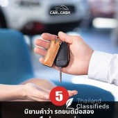 reasons-for-low-price-used-cars-bangkok01-500x441